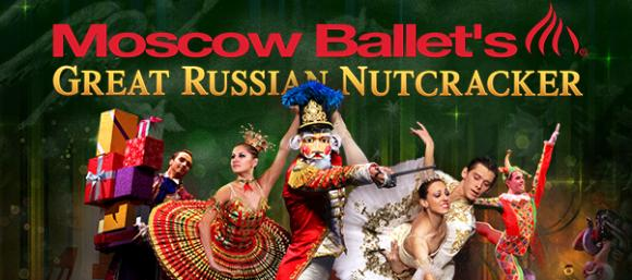 Moscow Ballet's Great Russian Nutcracker at Saeger Theatre - New Orleans